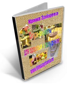 Книга Смузи-рецепты